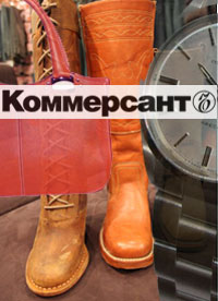 "Новости Медиа и СМИ - ""Коммерсантъ"" запускает shopping guide"