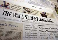 - Руперт Мердок запускает новую версию the Wall Street Journal