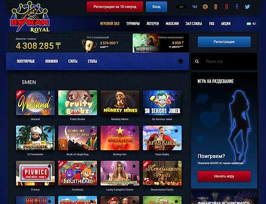 Где лучше играть в игровые автоматы играть майнкрафт онлайн бесплатно карта