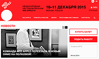 Новости компаний - Red Apple озаботилось структуризацией молодых талантов